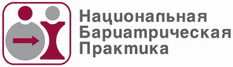 Лого НБП