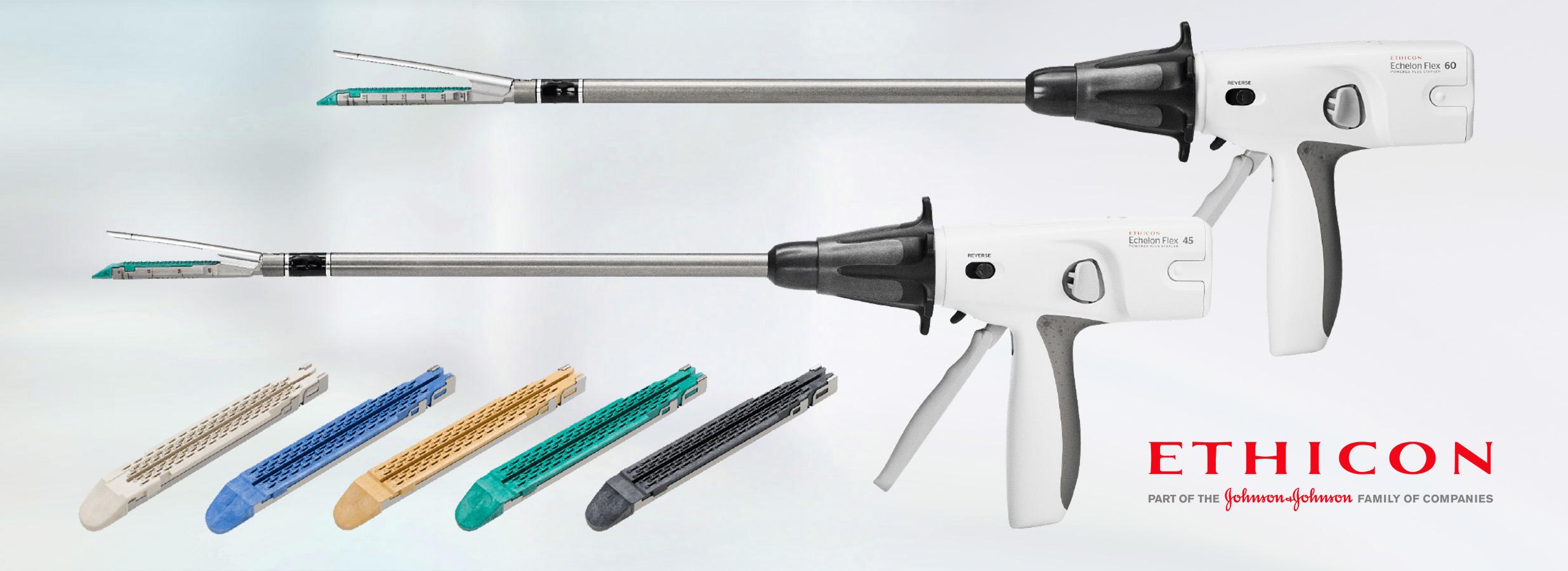 Сшивающие аппараты для бариатрической операции