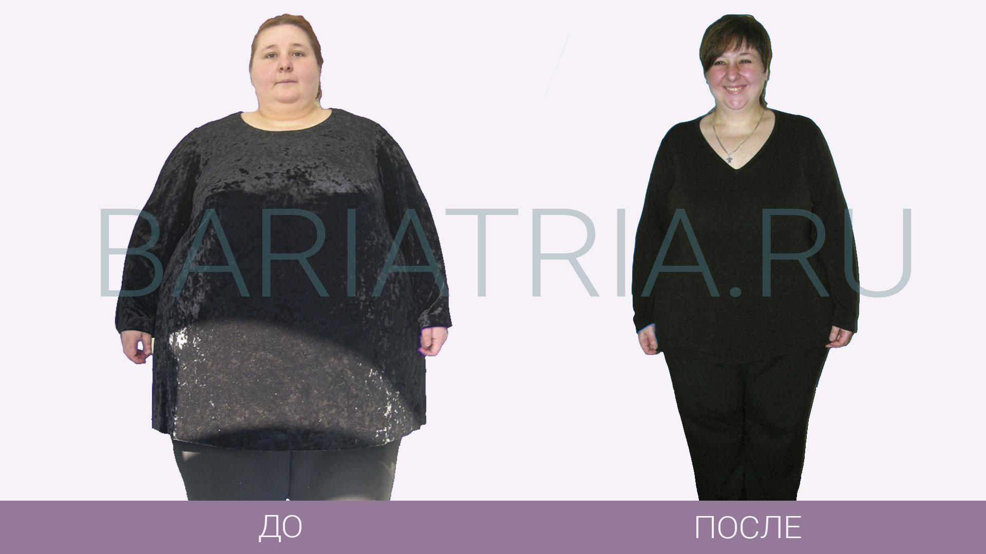 Фото Отзывы похудение
