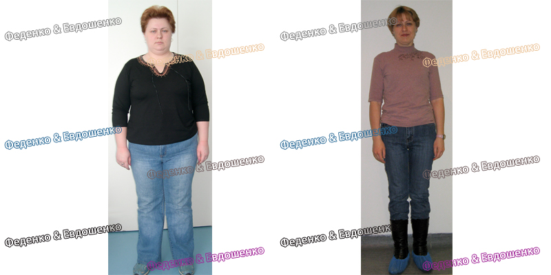 фото похудение