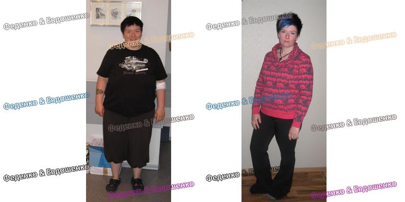 фотографии похудение