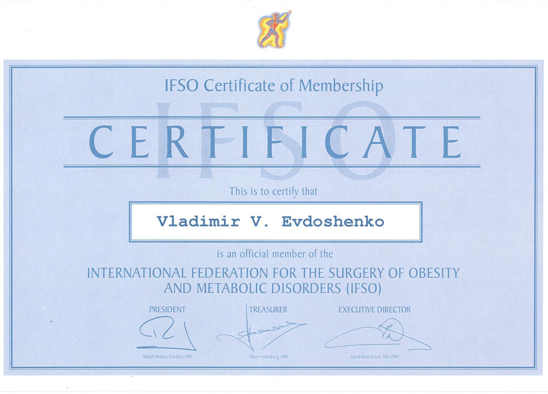 Владимир Евдошенко - диплом IFSO