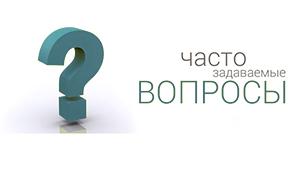 Частые вопросы о бариатрии