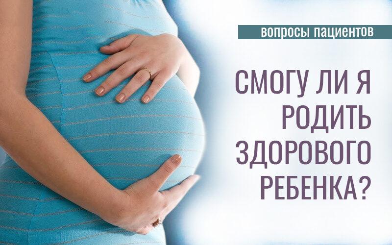 Беременность после бариатрической операции