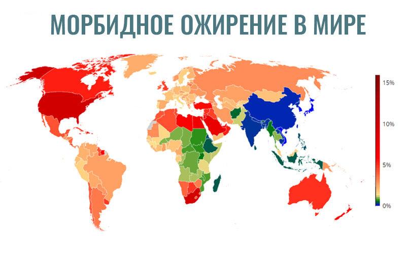 Бариатрия менее популярна в регионах с самым высоким уровнем ожирения